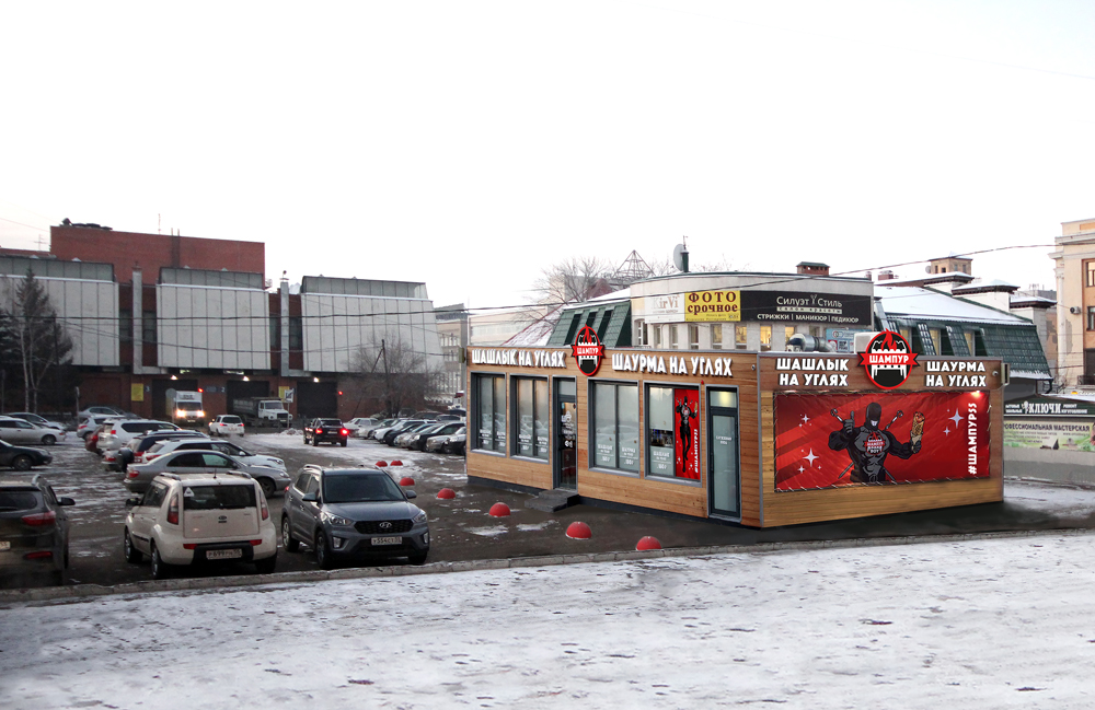 Гриль-бар ШАМПУР на площади перед ТЦ «Омский» со стороны парковки