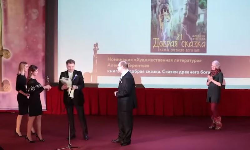 Троим омичам вручили Премию «На Благо Мира»