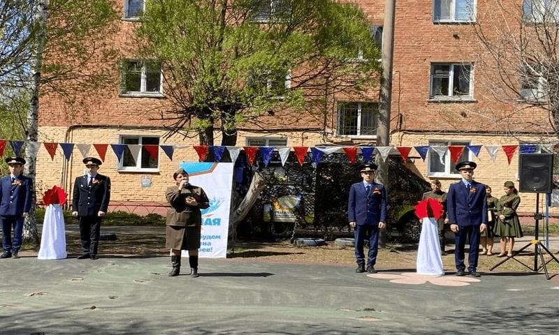 В Омске прошла всероссийской акции «Поем двором»