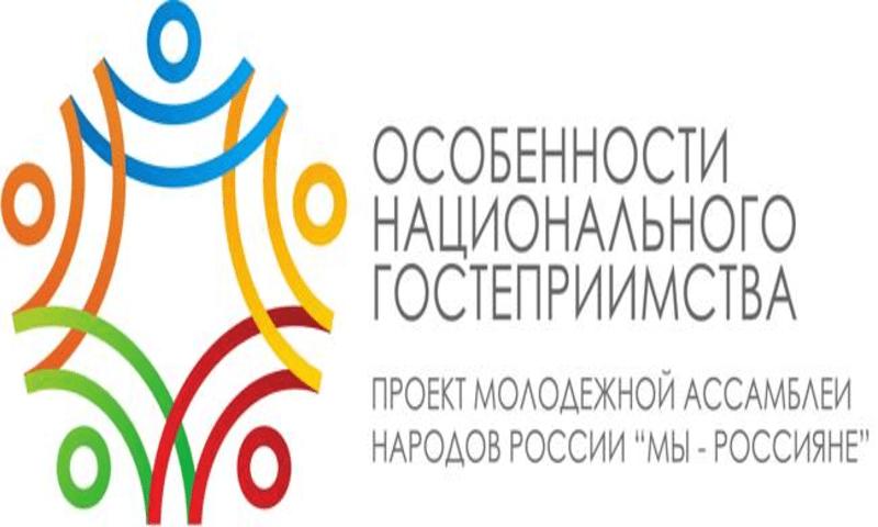В Омске пройдет квест «Город говорит про ЭТНО»